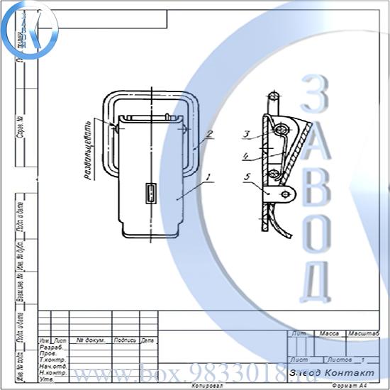 Чертеж замка тип 3 ГОСТ 14225-83